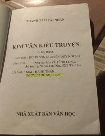 KVK -Thanh TâmTài Nhân 1925 .Nguyễn Duy Ngung