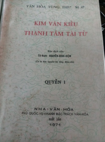 Thanh Tâm Tài Tử - Nguyễn Đình Diệm