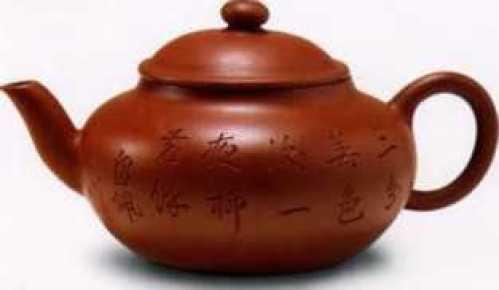 Ấm-Tử-Sa-hiệu-Lưu-Bội