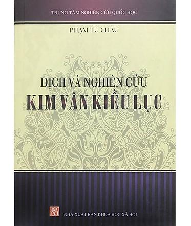 KVKLuc